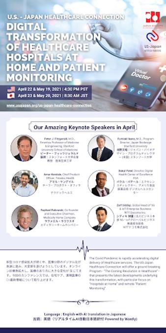 USJMF Webinar April _ May 2021 Zoom MedT