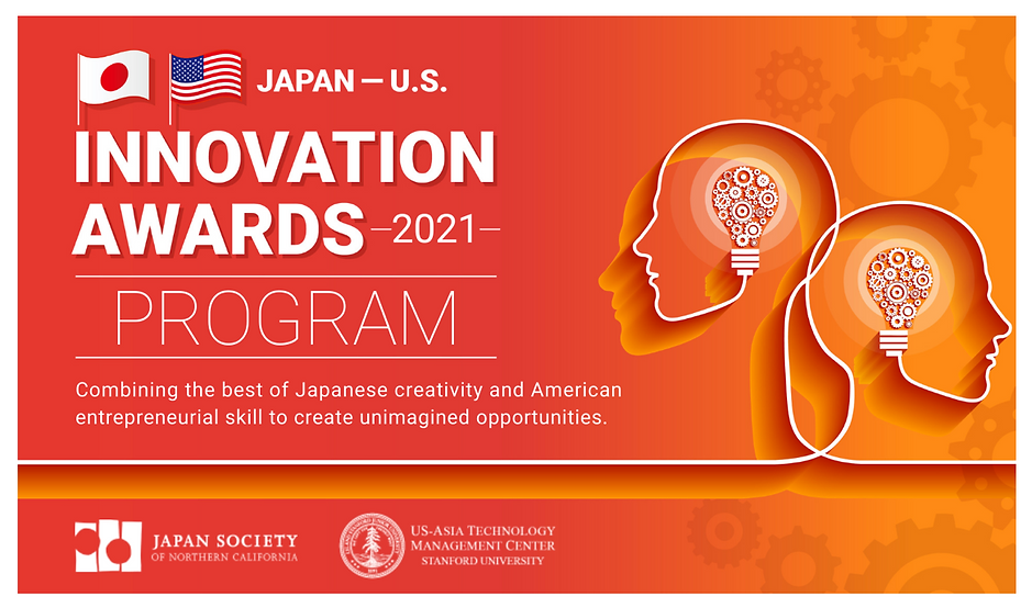 Japan - U.S. Innovation Awards Program 2021