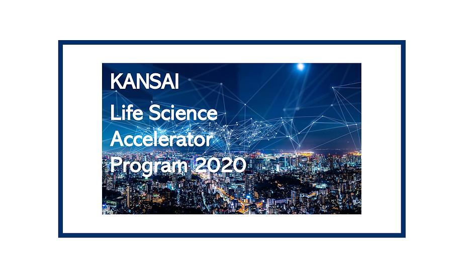 Kansai Life Science Accelerator Pitch Demo Day