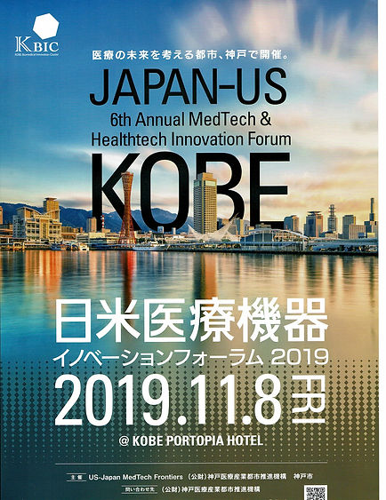 Kobe Forum Flyer jpeg.jpg