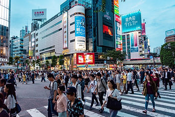 Tokyo Copyright Free Photo