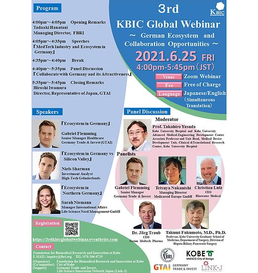 3rd KBIC Global Webinar: German MedTech Ecosystem