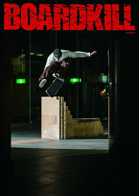 BOARDKILL issue31