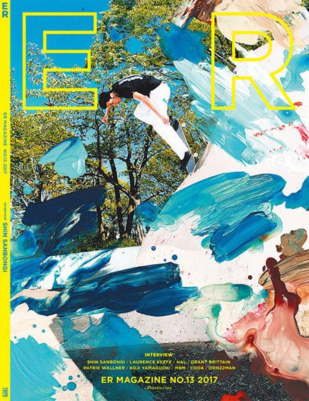 ER magazine NO.13