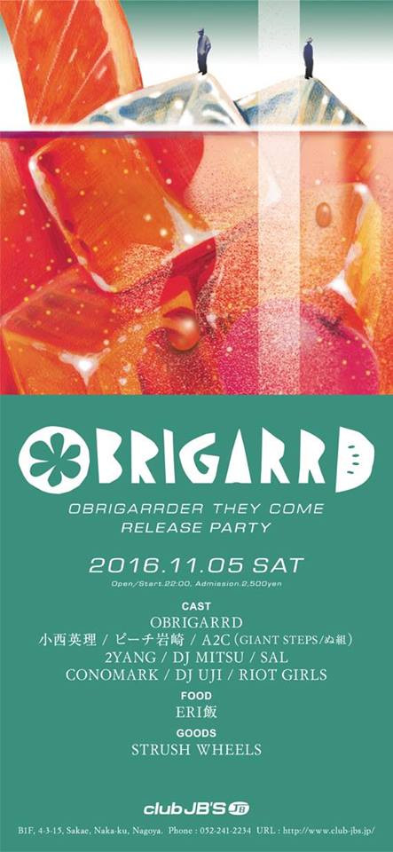 OBRIGARRDER THEY COME RELEASE PARTY