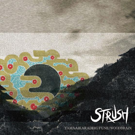 "Strush Wheels x WOODBRAIN ""YAMAAIKARADERUFUNE"""