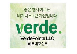 Verde Pointe2.jpg