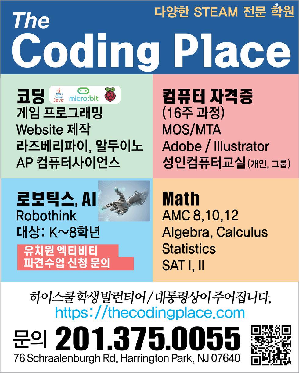 Coding Place.jpg