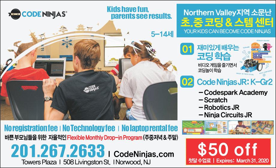 Code Ninjas.jpg