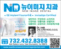 New Image Dental.jpg