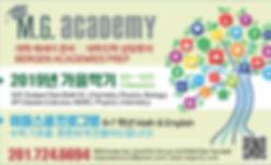 MG Academy.jpg