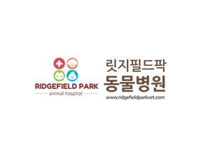릿지필드팍동물병원2.jpg