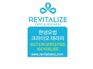 Revitalize_1.jpg