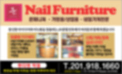 June Nail Furniture.jpg