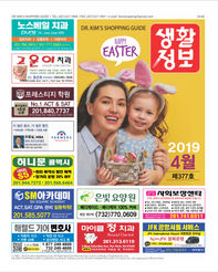 2019.04_01_Front Cover_new.jpg