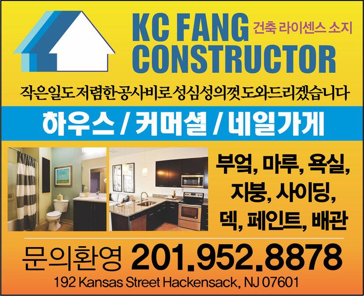 KC Fang Construction.jpg