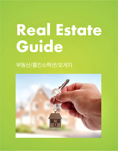 real_eastate_Guide