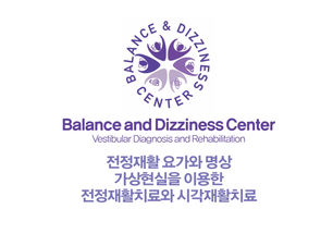 Balance & Dizziness2.jpg