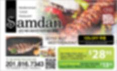 Samdan Restaurant.jpg