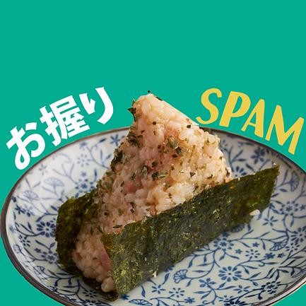 Spam Onigiri.png