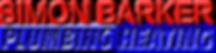 SBPH_logo.png