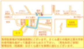 191115地図.JPG