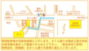 191115地図2.JPG