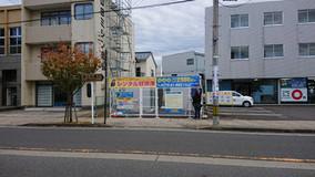 福井工業大学、福井大学合格者の皆さん!