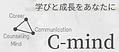 Cマインドバナー.png