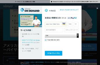 購入方法3.jpg