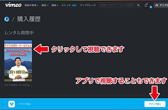 購入方法5.jpg