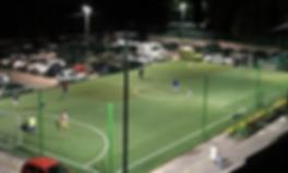 подсветка футбольного поля