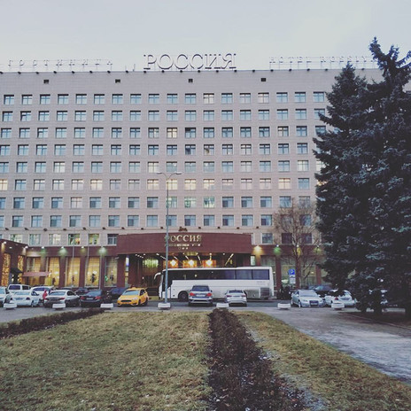 сберэнергия - объекты (гостиница Россия)