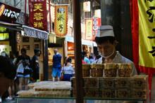 Street market in Chengdu.jpg
