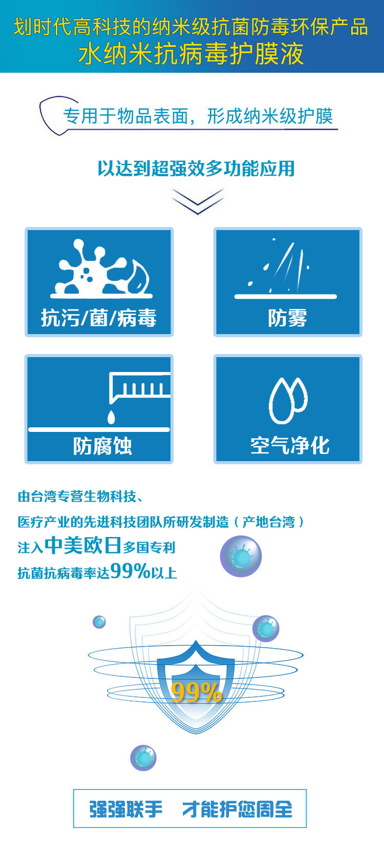 防护用品3.jpg