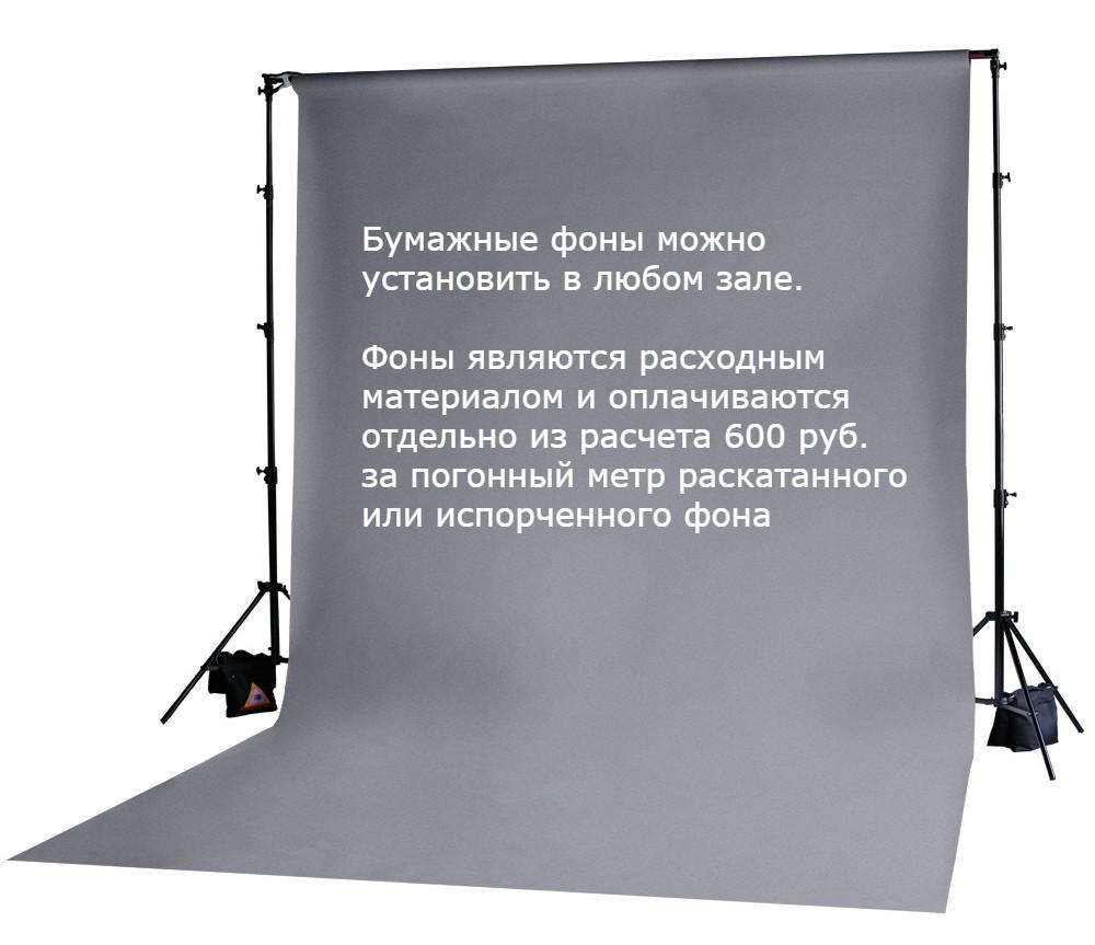 Фон для бизнес-портрет в  фотостудии - черном, белом или сером фоне. другие цвета