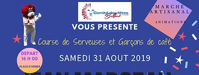 course serveuseset garcons cafe 2019