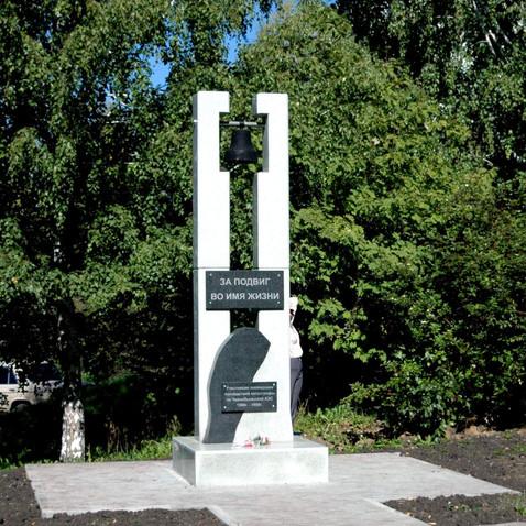 Символ памяти Чернобыльской трагедии