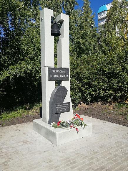 памятник чернобыльцам.jpg