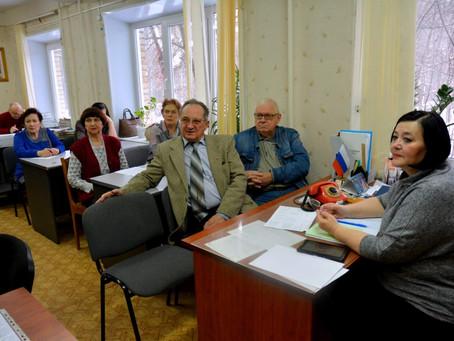 6 февраля 2020 года прошло очередное заседание пленума ОО «ГСВ»