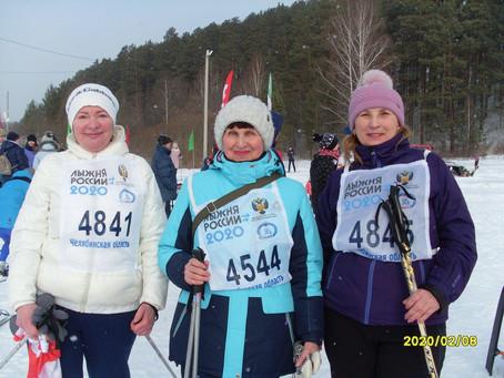 В Трёхгорном прошла ежегодная гонка «Лыжня России»