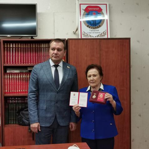 Вручение премии Законодательного Собрания Челябинской области «Общественное признание».