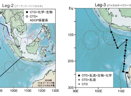 白鳳丸インド洋航海(Kh-18-6)