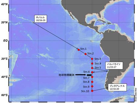 R/V Hakuho Maru South Pacific Cruise (白鳳丸東部南太平洋航海)