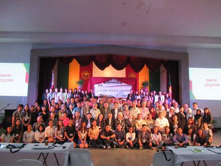 第2回東南アジア沿岸生態系の研究教育ネットワークセミナー(フィリピン大学ヴィサヤス校)