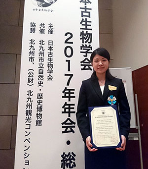 高木さんが2016年度日本古生物学会論文賞受賞!
