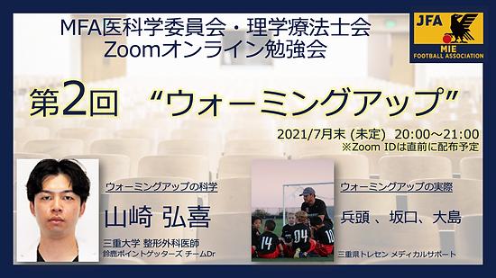 スクリーンショット 2021-05-28 7.35.08.png