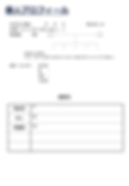 スクリーンショット 2020-05-17 14.49.33.png