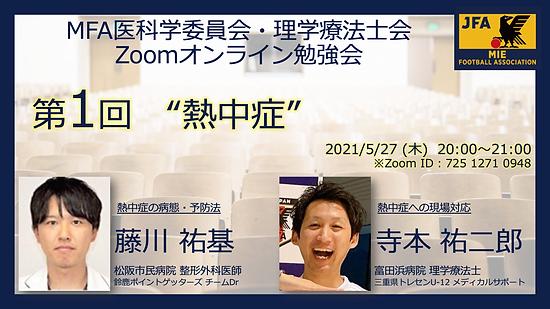 スクリーンショット 2021-05-28 7.34.54.png