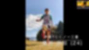 スクリーンショット 2020-04-29 10.10.36.png